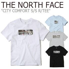 ノースフェイス Tシャツ THE NORTH FACE メンズ レディース CITY COMFORT S/S R/TEE シティ コンフォート ショートスリーブ ラウンドT 半袖 WHITE GRAY BLUE BLACK ホワイト グレー ブルー ブラック NT7UK15A/B/D/F ウェア 【中古】未使用品