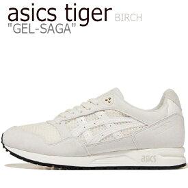 アシックスタイガー スニーカー asics tiger メンズ レディース GEL-SAGA ゲル サーガ BIRCH バーチ BEIGE ベージュ 1191A125-200 シューズ