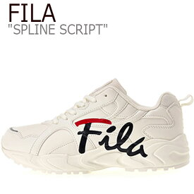 フィラ スクリプト スニーカー FILA メンズ レディース SPLINE SCRIPT スプライン スクリプト BEIGE ベージュ FS1SIB1396X シューズ