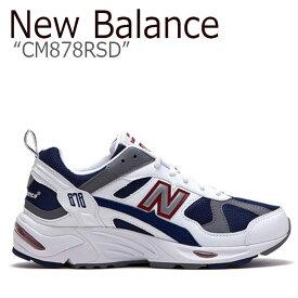 ニューバランス 878 スニーカー New Balance メンズ レディース CM878RSD New Balance868 NAVY ネイビー NBPD9S409N シューズ 【中古】未使用品