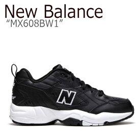 ニューバランス 608 スニーカー New Balance メンズ レディース MX608BW1 New Balance608 BLACK ブラック NBPT9S101K シューズ 【中古】未使用品