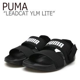 プーマ サンダル PUMA メンズ レディース PUMA×HYUNA LEADCAT YLM LITE プーマ×ヒョナ リードキャット YLM ライト BLACK ブラック 37073301 シューズ 【中古】未使用品