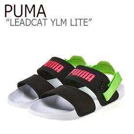 プーマ サンダル PUMA メンズ レディース PUMA×HYUNA LEADCAT YLM LITE リードキャット YLM ライト BLACK GREEN ブラック グリーン 37073305 シューズ 【中古】未使用品