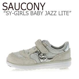 サッカニー スニーカー SAUCONY キッズ SY-GIRLS BABY JAZZ LITE ガールズ ベイビー ジャズ ライト 子供用 SILVER METALLIC シルバー メタリック ST57165 シューズ