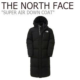ノースフェイス ダウン THE NORTH FACE メンズ レディース SUPER AIR DOWN COAT スーパー エア ダウンコート ロングダウン グース BLACK ブラック NC1DK52A ウェア 【中古】未使用品