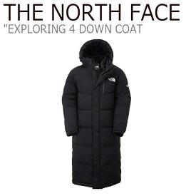 ノースフェイス ダウン THE NORTH FACE メンズ EXPLORING 4 DOWN COAT エクスプローリング4 ダウンコート ロング グース BLACK ブラック NC1DK55A ウェア 【中古】未使用品