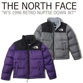 ノースフェイス ダウンジャケット THE NORTH FACE レディース W'S 1996 RETRO NUPTSE JACKET 1996 レトロ ヌプシ ジャケット パープル グレー NJ1DK80B/C ウェア 【中古】未使用品