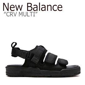ニューバランス サンダル New Balance メンズ レディース CRV MULTI SD 3205 EBB BLACK ブラック SD3205EBB シューズ 【中古】未使用品