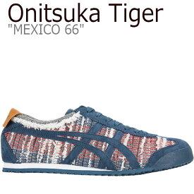 オニツカタイガー メキシコ66 スニーカー Onitsuka Tiger レディース MEXICO 66 メキシコ 66 DARK BLUE ダークブルー D8A4N-4949 シューズ