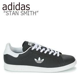 アディダス スタンスミス スニーカー adidas メンズ レディース STAN SMITH スタン スミス BLACK WHITE ブラック ホワイト BD7452 シューズ 【中古】未使用品