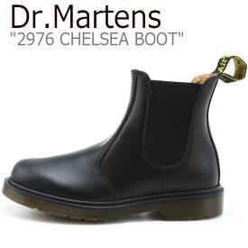 ドクターマーチン スニーカー Dr.Martens メンズ レディース 2976 CHELSEA BOOT チェルシー ブーツ BLACK ブラック 11853001 シューズ 【中古】未使用品