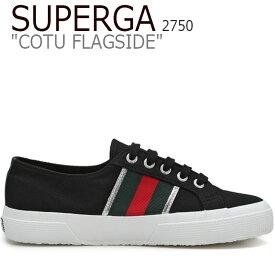 スペルガ スニーカー SUPERGA メンズ レディース 2750 COTU FLAGSIDE 2750 コート フラッグサイド BLACK ブラック S00FD50-L01 シューズ
