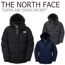 ノースフェイス ダウン THE NORTH FACE メンズ SUPER AIR DOWN JACKET スーパー エア ダウンジャケット ショートダウ…