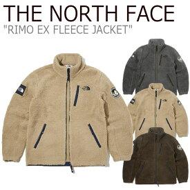 ノースフェイス フリース THE NORTH FACE メンズ レディース RIMO EX FLEECE JACKET リモ EXフリース ジャケット 全3色 NJ4FK55J/K/L NJ4FL50K ウェア 【中古】未使用品