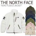 フリース ノースフェイス THE NORTH FACE メンズ レディース RIMO FLEECE JACKET リモ フリースジャケット NJ4FK51J/K…