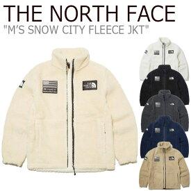 フリース ノースフェイス THE NORTH FACE メンズ M'S SNOW CITY FLEECE JKT スノー シティ フリースジャケット 全6色 NN4FK50A/B/C/D NN4FL01A/B/C NN4FL50A/B ウェア 【中古】未使用品