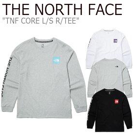 ノースフェイス ロンT THE NORTH FACE メンズ レディース TNF CORE L/S R/TEE コア ロングスリーブ ラウンドTEE BLACK ブラック GRAY グレー WHITE ホワイト NT7TL70A/B/C ウェア 【中古】未使用品