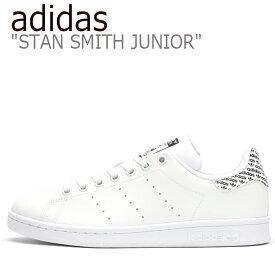 アディダス スニーカー adidas レディース STAN SMITH JUNIOR スタン スミス ジュニア BLACK ブラック WHITE ホワイト EG7438 シューズ 【中古】未使用品