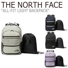 ノースフェイス リュック THE NORTH FACE メンズ レディース ALL-FIT LIGHT BACKPACK オール フィット ライト バックパック 全4色 NM2DL03J/K/L/M バッグ 【中古】未使用品