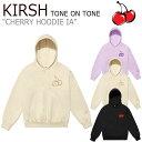 キルシー パーカ KIRSH メンズ レディース CHERRY TONE ON TONE HOODIE IA チェリー トーンオントーン フーディー BLA…