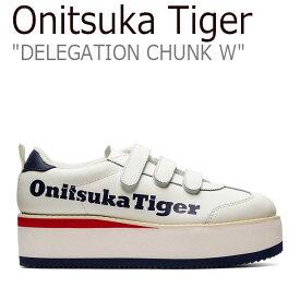 オニツカタイガー スニーカー Onitsuka Tiger レディース DELEGATION CHUNK W デレゲーション チャンク CREAM クリーム PEACOAT ピーコート 1182A207-112 シューズ