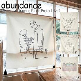 アバンダンス タペストリー abundance メモリアル ドローイング ファブリックポスターL Memorial Drawing Fabric Poster Lサイズ ララランド レオン 全4種類 韓国雑貨 おしゃれ GM410005/6/7/8 ACC