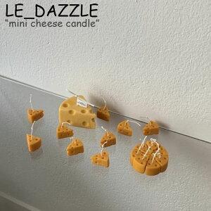 ルダズル キャンドル LE_DAZZLE mini cheese candle ミニ チーズ キャンドル YELLOW イエロー 韓国雑貨 2553334 ACC