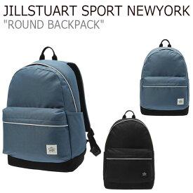 ジルスチュアート スポーツ ニューヨーク リュック JILLSTUART SPORT NEWYORK メンズ レディース ROUND BACKPACK ラウンド バックパック BLUE ブルー BLACK ブラック JEBA9E151B5/BK バッグ