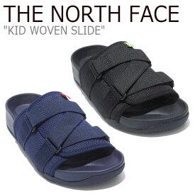 ノースフェイス サンダル THE NORTH FACE キッズ KID WOVEN SLIDE ウーブン スライド NAVY ネイビー BLACK ブラック NS96L16A/B シューズ 【中古】未使用品