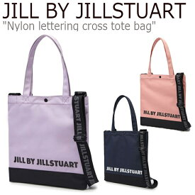 ジル バイ ジルスチュアート クロスバッグ JILL BY JILLSTUART レディース Nylon lettering cross tote bag ナイロン レタリング クロス トートバッグ 3色 JLBA0F744P2/5V1/3N2 バッグ