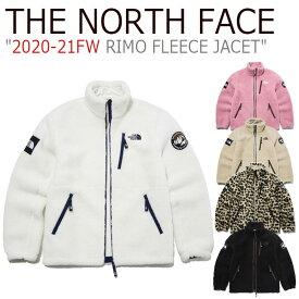 フリース ノースフェイス THE NORTH FACE メンズ レディース RIMO FLEECE JACKET リモ フリースジャケット 2020-21FW 全5色 NJ4FL55J/K/L/N/M NJ4FL59J/K/L/M ウェア 【中古】未使用品