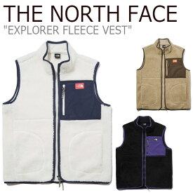 フリース ノースフェイス THE NORTH FACE メンズ レディース EXPLORER FLEECE VEST エクスプローラー フリースベスト 全3色 NV4FL53A/B/C ウェア 【中古】未使用品