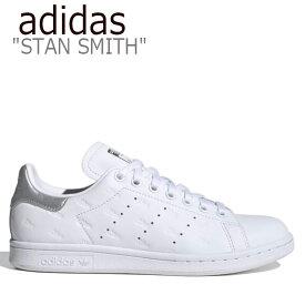 アディダス スタンスミス スニーカー adidas メンズ レディース STAN SMITH スタン スミス WHITE ホワイト EF6854 シューズ 【中古】未使用品