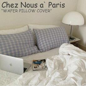 シェヌアパリ 枕カバー Chez Nous a Paris WAFER PILLOW COVER ウェハー ピロー カバー 50cm×70cm 韓国雑貨 766791 ACC