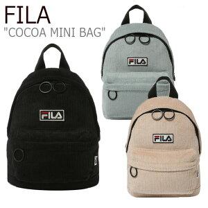 フィラ リュック バッグ FILA メンズ レディース COCOA MINI BAG ココア ミニバッグ CREAM クリーム BLACK ブラック PASTEL MINT パステルミント FS3BPC6370F バッグ