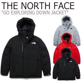 ノースフェイス ダウン THE NORTH FACE メンズ レディース GO EXPLORING DOWN JACKET ゴー エクスプローリング ダウンジャケット BLACK ブラック RED レッド GRAY グレー NJ1DL71A/B/C/D ウェア 【中古】未使用品