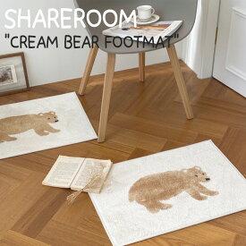 シェアルーム ラグ SHAREROOM CREAM BEAR FOOT MAT クリーム ベアー フット マット 45X65cm 韓国雑貨 301040022 ACC