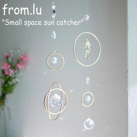 フロム・ルー モビール from.lu Small space sun catcher スモール スペース サンキャッチャー 韓国雑貨 2878016 ACC