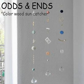 オッズアンドエンズ モビール ODDS&ENDS Color wood sun catcher カラー ウッド サンキャッチャー 全3色 韓国雑貨 2346524/5/6 ACC