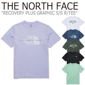 ノースフェイス Tシャツ THE NORTH FACE メンズ レディース RECOVERY PLUS GRAPHIC S/S R/TEE リカバリー プラス グラフィック ショートスリーブ ラウンドTEE 半袖 全6色 NT7UM23A/B/C/D/E/F ウェア 【中古】未使用品