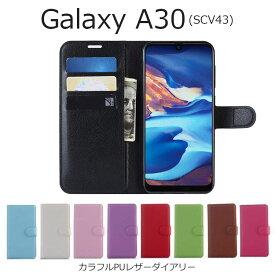 Galaxy A30ケース Galaxy A30 手帳 Galaxy A30 手帳 Galaxy A30 カバー ギャラクシーA30 手帳型 ケース 耐衝撃 スタンド PUレザー ケースカバー