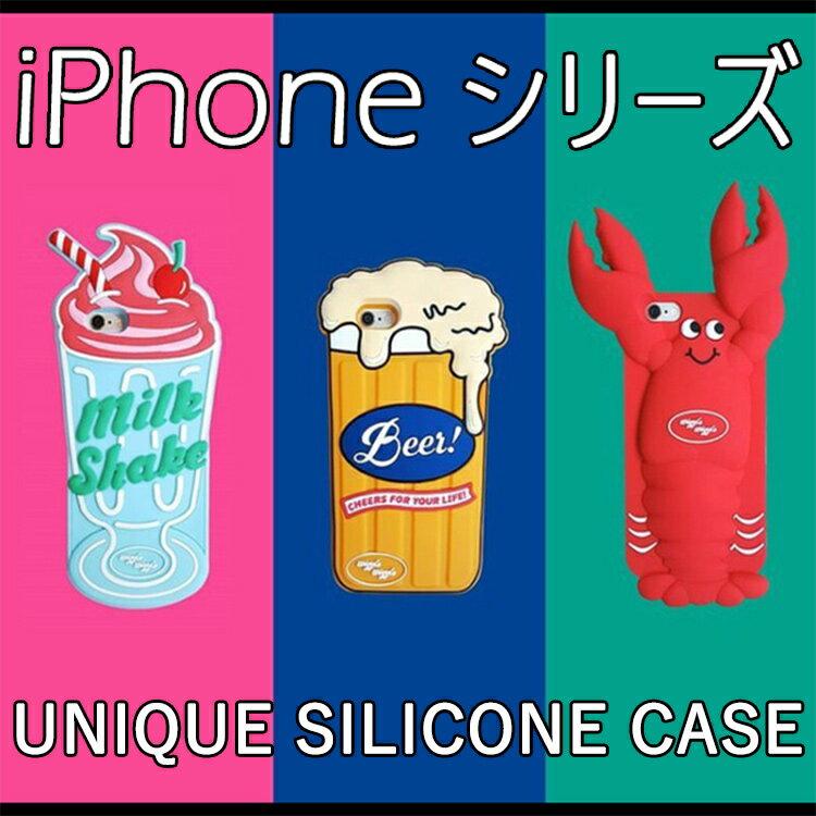 iPhone8 ケース iPhoneX カバー iPhone7 iPhone 8 Plus iPhone 7 Plus iPhone6s iPhone 6s Plus iPhoneSE iPhone5s スマホケース ユニーク シリコン TPU 耐衝撃