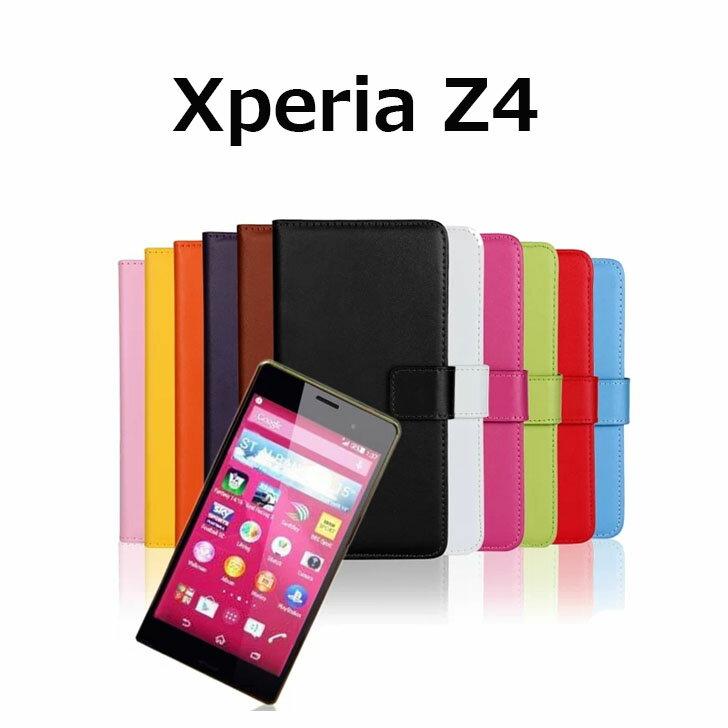 送料無料/ Xperia Z5 Compact/Xperia Z4 ケース カバー/カラフルPUレザー手帳型 ケース カバー for Xperia Z5 Compact SO-02H/Xperia Z4 SO-03G/SOV31【エクスペリア Z5 コンパクト ケース カバー】【エクスペリア Z4 ケース カバー】