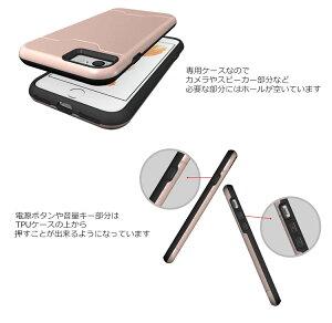 iPhone7iPhone7Plusケースカバーカードポケット付きメタルレイヤードforアイフォン7アイフォン7プラスdocomoausoftbankApple