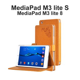 MediaPad M3 lite S ケース 手帳型 MediaPad M3 lite 8 ケース クラシカル PUレザー ダイアリー 701HW 702HW Wi-Fi LTE CPN-W09 CPN-L09 Huawei タブレットケース