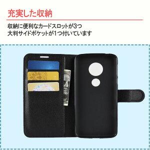 MotoE5ケースカバー手帳型カラフルPUレザー耐衝撃スタンドダイアリー