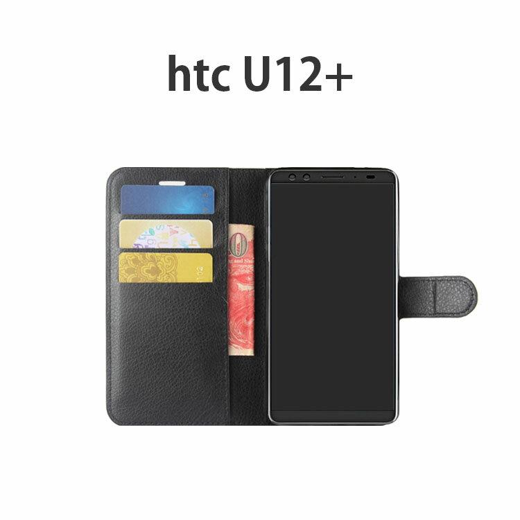 htc U12+ ケース htcU12+ ケース htc U12+ スマホケース カバー 手帳型 カラフル PU レザー 耐衝撃 スタンド