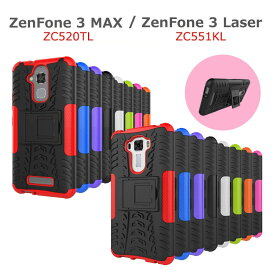 ZenFone 3 MAX ZenFone 3 Laser ケースカバー グリップタフスタンドケース for ZC520TL AC551KL ASUS DMMモバイル イオンモバイル UQモバイル 楽天モバイル スマホケース