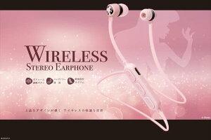 Bluetooth?4.1搭載ワイヤレスステレオイヤホンディズニープリンセスブルートゥースハンズフリー音楽PGAPG-BTE5SD