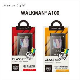 WALKMAN NW-ZX500用 液晶保護ガラス スクリーンプロテクター スーパークリア アンチグレア ガラスフィルム PGA PG-WMZ500GL01/02